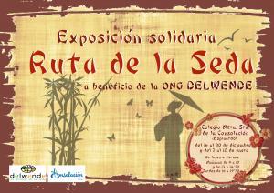 Cartel Murcia 2019.jpg
